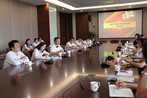 公司召开营销系统应用研讨会