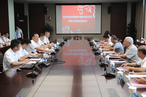 """公司高分通过""""中国供水服务5A级企业""""复评"""