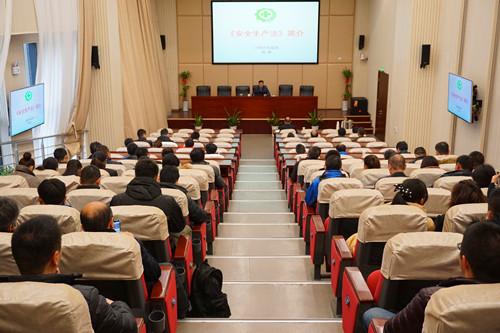 公司开展《安全生产法》学习培训
