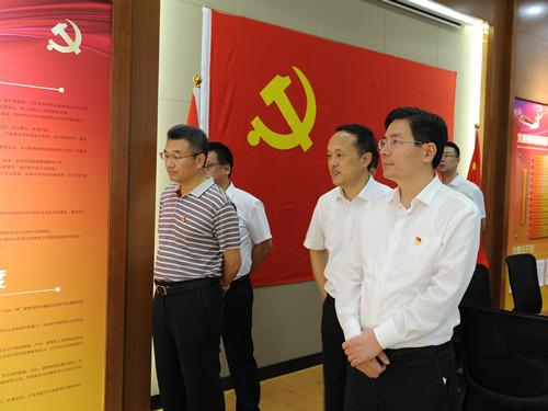 公司党委开展纪念中国共产党成立97周年系列活动