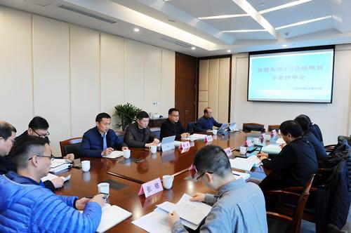 《江南水务智慧水务2.0总体规划》顺利通过专家评审