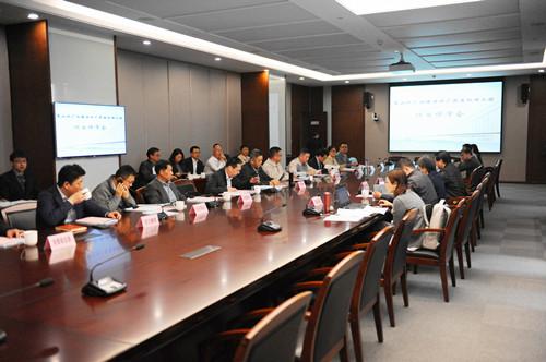 肖山、澄西水厂深度处理工程项目评审会顺利召开