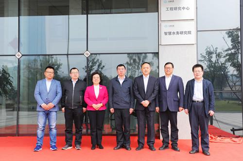 敢于作为  勇于创新――江南水务成立智慧水务研究院